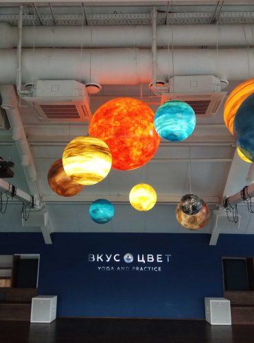 Светильники-шары в центр Йоги