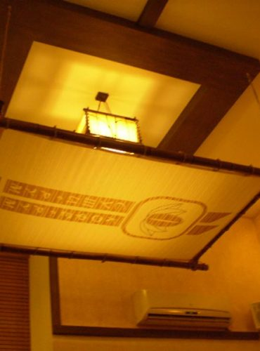 Светильник суши-бар Брянск